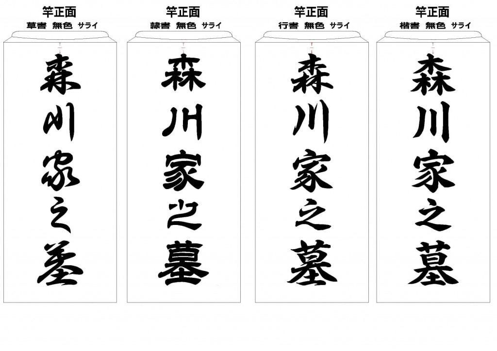 福澤(森川)家第3版_ページ_1