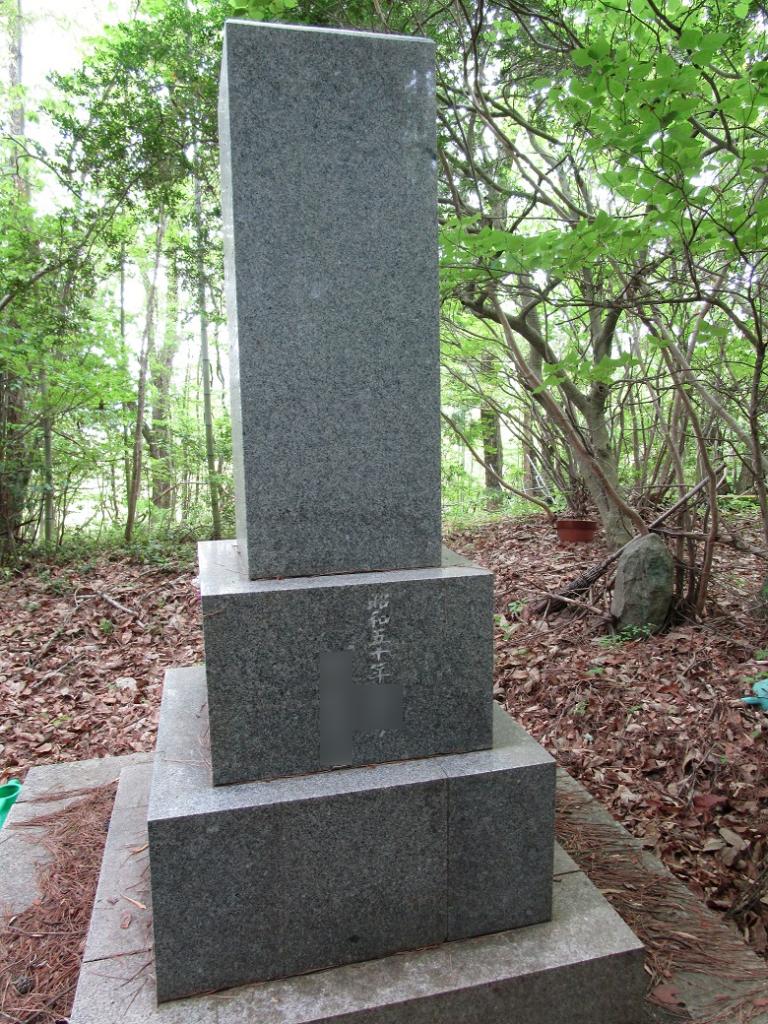 昭和50年のお墓