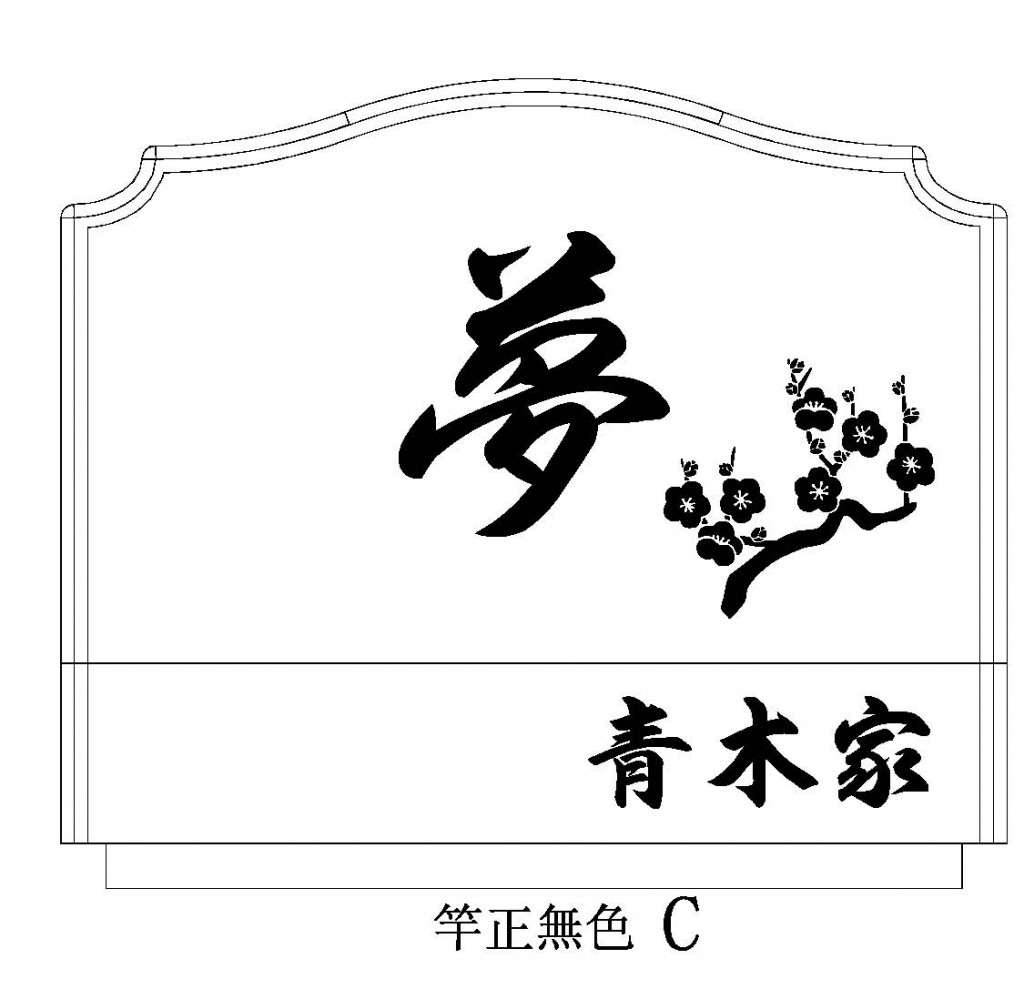 青木家第1版_ページ_3