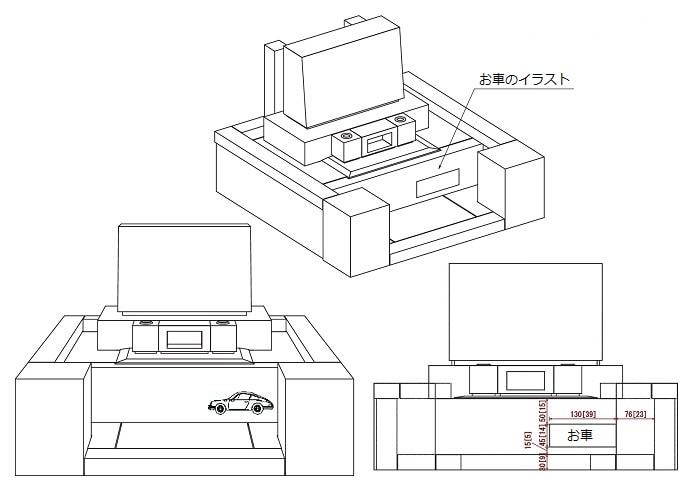イラスト配置案③(余白あり)-001