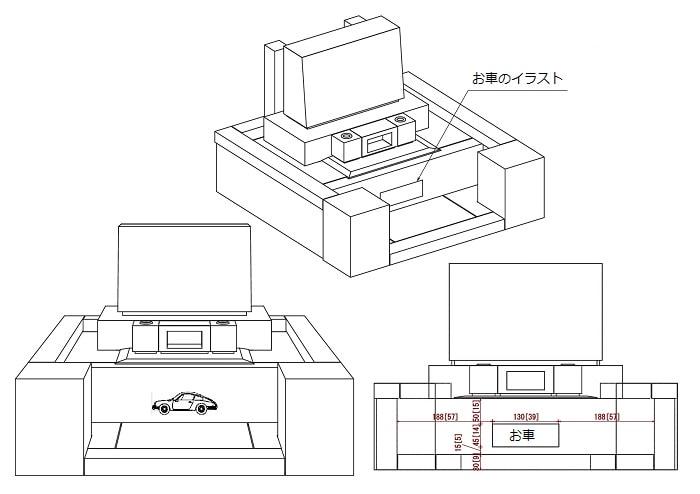 イラスト配置案⑤(真ん中)-001